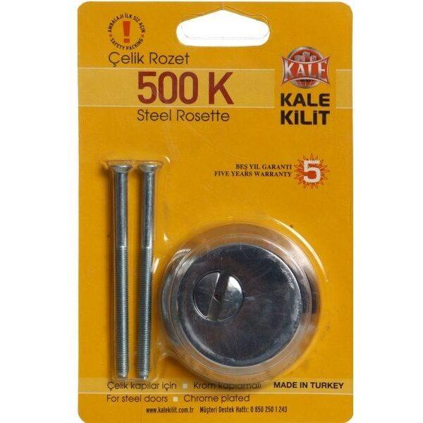 Kale SECURITY ESCUTCHEON FOR DOUBLE-BIT KEY STEEL DOOR LOCK Shiny Nickel